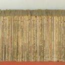 Enciclopedias antiguas: LP-285 - ENCICLOPEDIA PULGA. 112 TOMOS. (VER DESCRIPCIÓN). VV. AA. EDICIONES G. P. S/F.. Lote 59498975