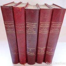 Libri antichi: NOVÍSIMO DICCIONARIO ENCICLOPÉDICO POPULAR ILUSTRADO DE LA LENGUA CASTELLANA.. Lote 85493980