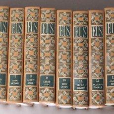 Enciclopedias antiguas: ENCICLOPEDIA UNIVERSAL SOPENA, DICCIONARIO ILUSTRADO DE LA LENGUA ESPAÑOLA (1981). COMPLETA 18 TOMOS. Lote 91404215