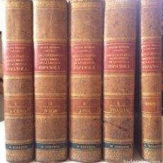 Enciclopedias antiguas: NOVISIMO DICCIONARIO ENCICLOPEDICO DE LA LENGUA CASTELLANA. Lote 92888430