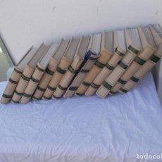 Enciclopedias antiguas: ENCICLOPEDIA MONITOR. Lote 97127955
