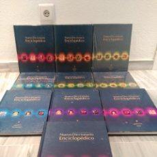 Enciclopedias antiguas: COLECCION DE 10 TOMOS NUEVO DICCIONARIO ENCICLOPEDICO EDICIONES RUEDA . Lote 97397267