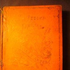 Enciclopedias antiguas: - EL TESORO DE LAS FAMILIAS. ENCICLOPEDIA DE CONOCIMIENTOS UTILES AL ALCANCE DE TODOS - (1871). Lote 105107847