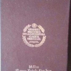 Enciclopedias antiguas: GRANDES MAESTROS DE LA LITERATURA CLASICA UNIVERSAL. Lote 110858595