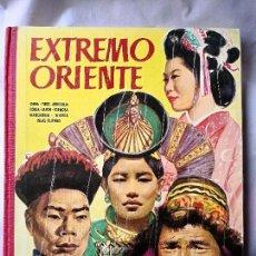Enciclopedias antiguas: EXTREMO ORIENTE. Lote 115441847