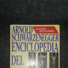 Enciclopedias antiguas: ENCICLOPEDIA DE ARNOLD SCHWARZENEGGER. Lote 118591915