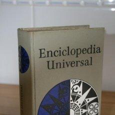 Enciclopedias antiguas: ENCICLOPEDIA UNIVERSAL. EDITORIAL HERDER. BARCELONA 1954.. Lote 118854227