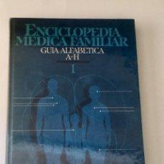 Enciclopedias antiguas: ENCICLOPEDIA MÉDICA FAMILIAR. 3 TOMOS.. Lote 127631379