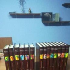 Enciclopedias antiguas: ENCICLOPEDIA CONSULTOR COMBI VISUAL DIDACO - PANASONIC 1991. Lote 130720179