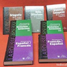 Enciclopedias antiguas: BIBLIOTECA DE CONSULTA LAROUSSE. Lote 140937182