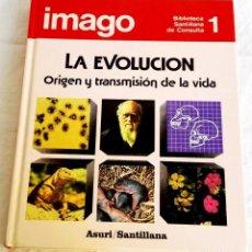 Enciclopedias antiguas: IMAGO, LA EVOLUCIÓN, ORIGEN Y TRANSMISIÓN DE LA VIDA - ASURI / SANTILLANA Nº1, 1990. Lote 141472606
