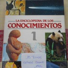 Enciclopedias antiguas: LA ENCICLOPEDIA DE LOS CONOCIMIENTOS. Lote 143310646