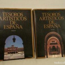 Enciclopedias antiguas: TESOROS ARTISTICOS DE ESPAÑA. Lote 153960386