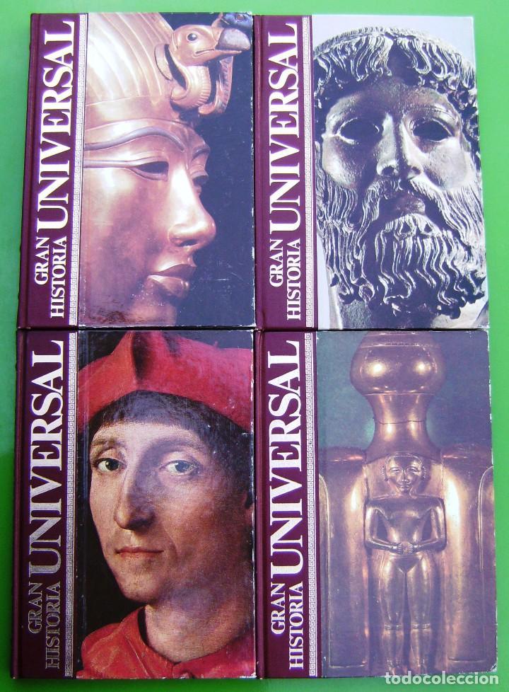 LOTE 4 TOMOS DE LA GRAN HISTORIA UNIVERSAL (Libros Antiguos, Raros y Curiosos - Enciclopedias)