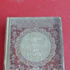 Enciclopedias antiguas: ENCICLOPEDIA AGRICOLA. VINIFICACION. PABLO PACOTTET 2º EDICION 1924. Lote 159278414