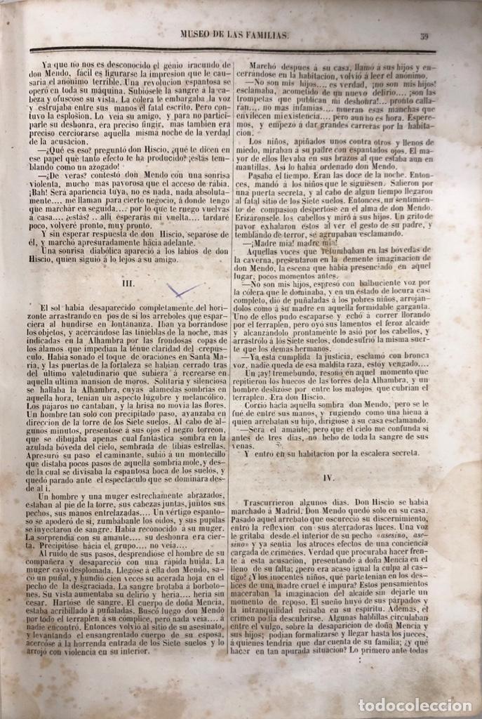 Enciclopedias antiguas: MUSEO DE LAS FAMILIAS. TOMO VI. ESTABLECIMIENTO TIPOGRAFICO DE MELLADO. MADRID, 1848. - Foto 4 - 167666000