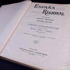 Enciclopedias antiguas: ESPAÑA REGIONAL. TEXTO 2ª PARTE. Lote 169285528