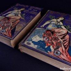 Enciclopedias antiguas: GEOGRAFÍA GENERAL DEL PAIS VASCO-NAVARRO. PROVINCIA DE NAVARRA, TOMOS I Y II. BARCELONA 1910. Lote 169287348