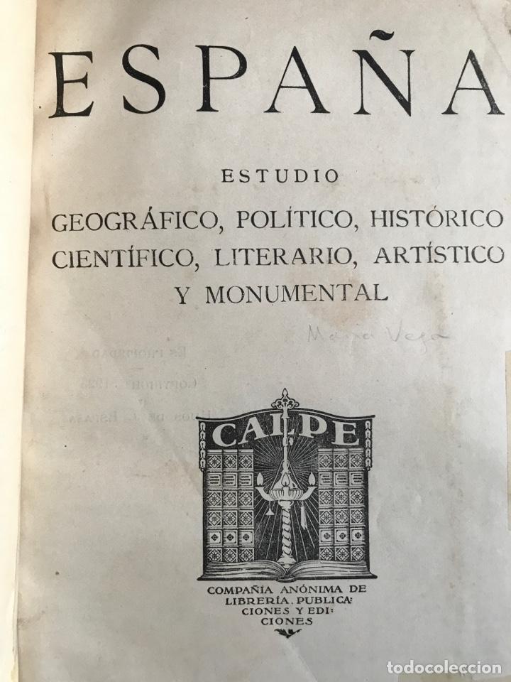 Enciclopedias antiguas: España. Enciclopedia. Calpe1925 - Foto 3 - 180485151