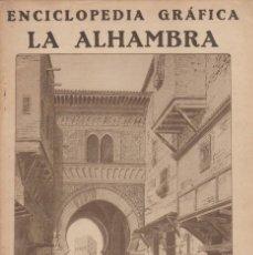 Enciclopedias antiguas: ENCICLOPEDIA GRÁFICA -- LA ALHAMBRA. Lote 187485247