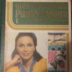 Enciclopedias antiguas: GRAN ENCICLOPEDIA DE PUNTO Y COSTURA( GANCHILLO,BORDADO Y TRABAJOS MANUELES ) EN 6 TOMOS COMPLETA. Lote 189680305