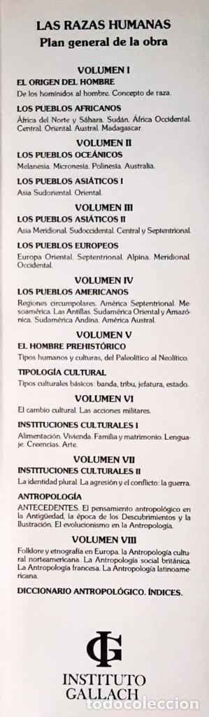 Enciclopedias antiguas: LAS RAZAS HUMANAS 8 Vol. - Foto 2 - 193570220
