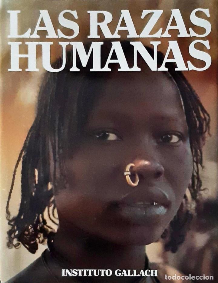 Enciclopedias antiguas: LAS RAZAS HUMANAS 8 Vol. - Foto 3 - 193570220