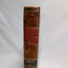Enciclopedias antiguas: APÉNDICE ENCICLOPEDIA JURÍDICA ESPAÑOLA FRANCISCO SEIX EDITOR 1912. Lote 197607076