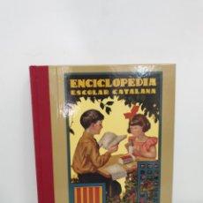 Enciclopedias antiguas: ENCICLOPEDIA ESCOLAR CATALANA 1931. Lote 206435100