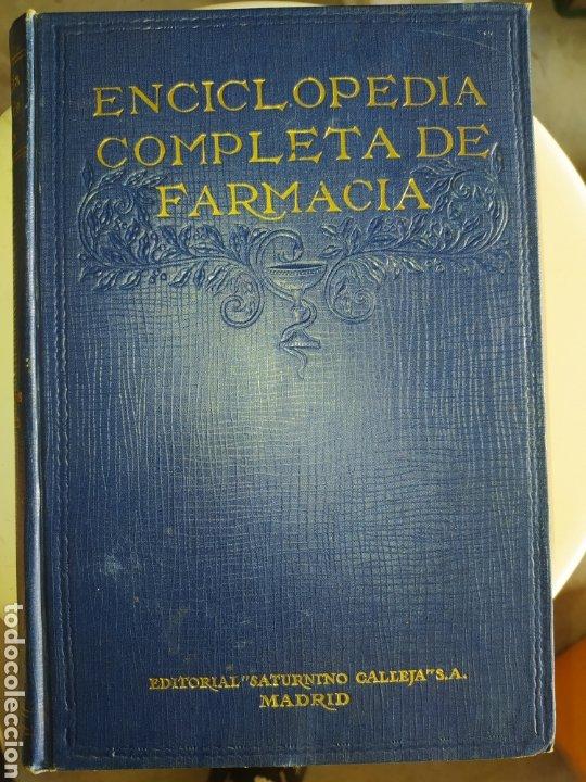 Enciclopedias antiguas: 14 tomos de la enciclopedia farmacéutica, de 1916. - Foto 4 - 212986062
