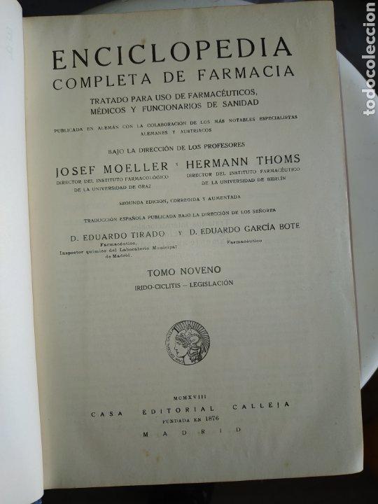 Enciclopedias antiguas: 14 tomos de la enciclopedia farmacéutica, de 1916. - Foto 5 - 212986062