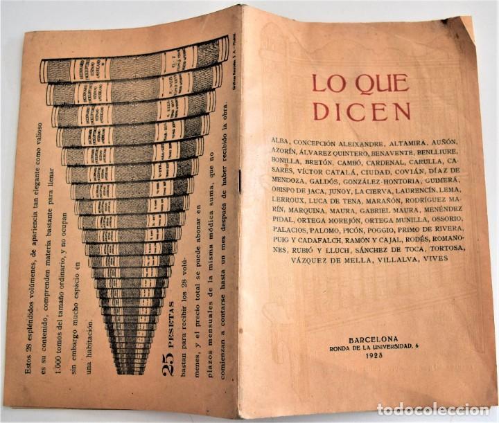 Enciclopedias antiguas: LO QUE DICEN SOBRE EL DICCIONARIO ENCICLOPÉDICO HISPANO-AMERICANO 1923 . UNAMUNO, CAJAL, AZORÍN,... - Foto 2 - 217933266
