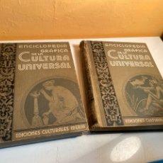 Enciclopedias antiguas: ENCICLOPEDIA GRÁFICA DE LA CULTURA UNIVERSAL. Lote 249115310