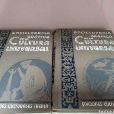 Enciclopedias antiguas: ENCICLOPEDIA GRÁFICA DE CULTURA UNIVERSAL - 1933. Lote 251777855