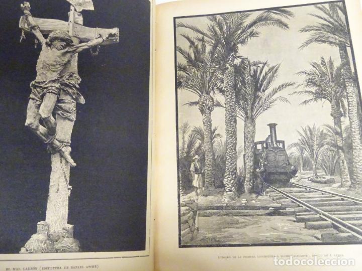 Enciclopedias antiguas: LIBRO TOMO ENCICLOPÉDICO SIGLO XIX AÑO 1884. ILUSTRACIÓN IBÉRICA. TOMO 2. 832P. 3,5KG - Foto 9 - 254993525
