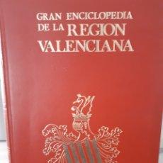 Enciclopedias antiguas: GRAN ENCICLOPEDIA DE LA REGIÓN VALENCIANA COMPLETA. Lote 275929953