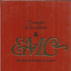 Enciclopedias: EL MUNDO DE LA CULTURA. ENCICLOPEDIA FORMATIVA MARÍN. BARCELONA. 1975. TOMO 5. Lote 49591448