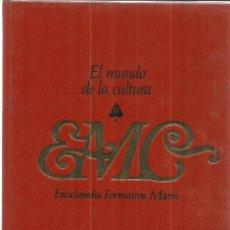 Enciclopedias: EL MUNDO DE LA CULTURA. ENCICLOPEDIA FORMATIVA MARÍN. BARCELONA. 1975. TOMO 2. Lote 49591474