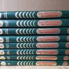 Enciclopedias: ENCICLOPEDIA DE CANTABRIA 9 LIBROS ELEGANTE ENCICLOPEDIA PARA CONOCER CANTABRIA. Lote 81135096
