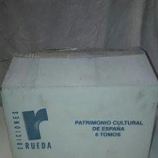 Enciclopedias: PATRIMONIO CULTURAL DE ESPAÑA-EDICIONES RUEDA-6 TOMOS. Lote 88876848