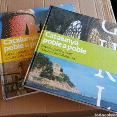 Enciclopedias: CATALUNYA POBLE A POBLE + CATALUNYA MAPAS, DES DE L'AIRE, DES DE EL MAR.../COMPLETA. Lote 94415099
