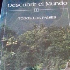 Enciclopedias: ENCICLOPEDIA DE EDICIONES UNESCO (EDP) EDITORES 3. Lote 94617471