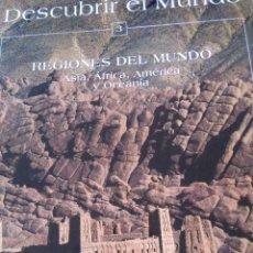 Enciclopedias: ENCICLOPEDIA DE EDICIONES UNESCO (EDP) EDITORES 3. Lote 94627023