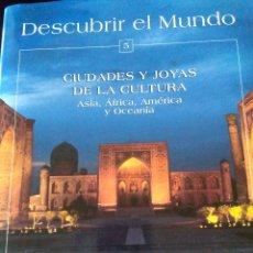 Enciclopedias: ENCICLOPEDIA DE EDICIONES UNESCO (EDP) EDITORES 3. Lote 94627535