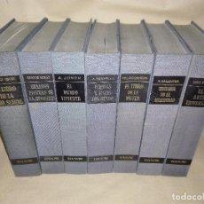 Enciclopedias: BIBLIOTECA DE LA CULTURA - EDICIONES DANAE - 7 TOMOS . Lote 102734855