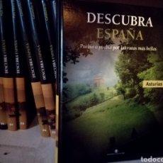 Enciclopedias: ENCICLOPEDIA DESCUBRA ESPAÑA. Lote 107570222