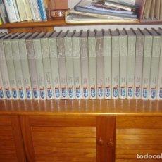 Enciclopedias: GRAN ENCICLOPEDIA LAROOUSE GEL . 24 VOLÚMENES + 2 ACTUALIZACIONES.TOTALMENTE NUEVA, EDICIÓN AÑO 1994. Lote 108740787