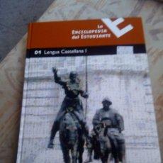 Enciclopedias: LA ENCICLOPEDIA DEL ESTUDIANTE. LENGUA CASTELLANA N.1. Lote 136504142