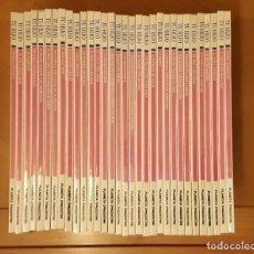 Enciclopedias: 32 LIBROS ENCICLOPEDIA TU HIJO PLANETA DEAGOSTINI. Lote 111570007