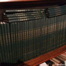 Enciclopedias: DEGU.DICCIONARIO ENCICLOPÉDICO GALLEGO UNIVERSAL.. Lote 116784190